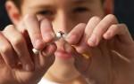 Как бросить курить при помощи соды в домашних условиях